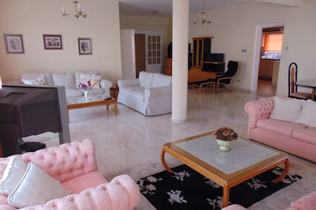 Deluxe Nicosia Apartment - Spacious&Fully Equipped - Lakás