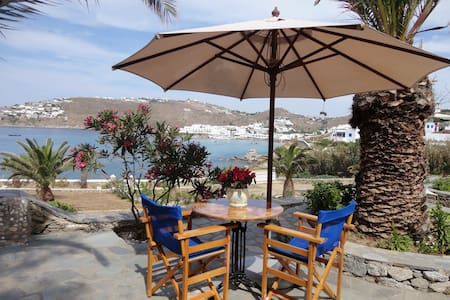 Only yours, Mykonos - Mikonos - Appartement