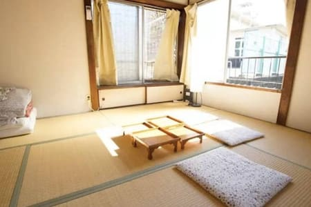 Cute traditional room by Shinjuku 2 - Shinjuku-ku - Lägenhet