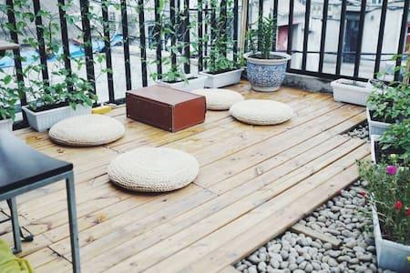 Hutong胡同•京北小院,后海、南锣鼓巷附近 - Loft