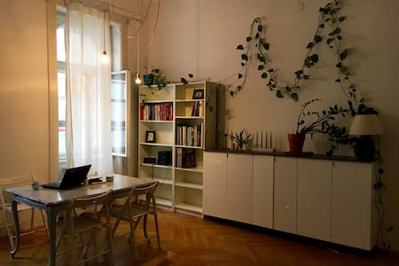 Lovely room in central Vienna! - Vienne - Appartement