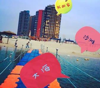 外滩66号青年旅舍海景公寓(14) - Yingkou