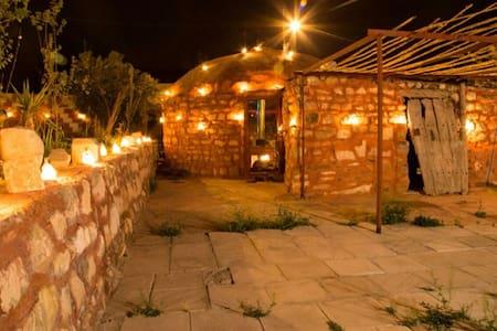 Petra Bedouin House 1 - House