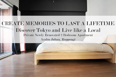 BEST LOCATION VALUE Azabu Roppongi1