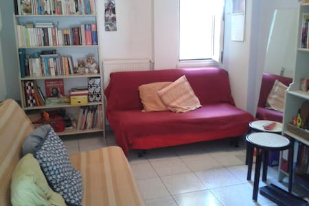 Cozy appartment next to Thessaloniki center - Apartament