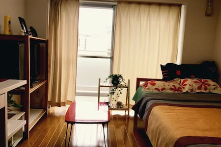 Near Shinjuku station2分! Free Wifi ・Clean Room - Appartamento