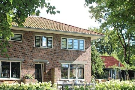 B&B  - Sauna D'Olle Pastorie (The Old Vicary) - Vierhuizen - Oda + Kahvaltı