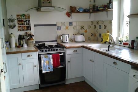 Milngavie West Highland Way German/French speaker - Apartment