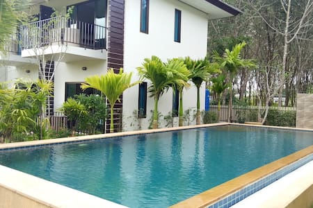 Charming Resort 2 (Bed & Breakfast) - Ao Nang