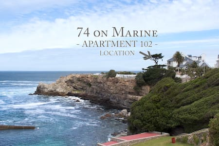 74 on Marine - Apartment 102 - Hermanus - Appartement