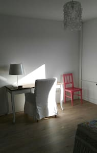 SunnyRoom in a shared flat :-) - Apartament