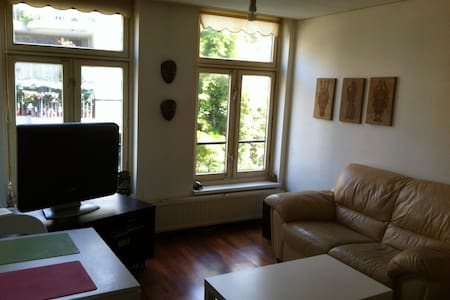 Nice and cosy apartment in Jordaan - Amsterdam - Apartment