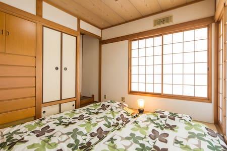 Nara Traditional  Japanese Cozy House Free pick up - Nara