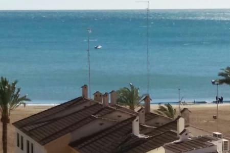 Puebla Farnals apartamento frente al mar. - Appartement