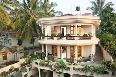 Sreepadmam Homestay - Panamaram - Maison