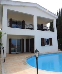 Maritsa Villa - Haus