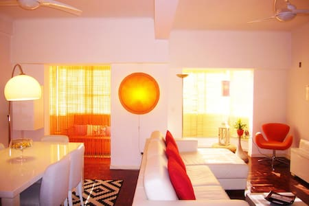 Sunny and Vibrant Energies - Apartment