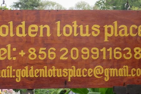 Golden Lotus  With Superior Double - Luang Prabang - Bed & Breakfast