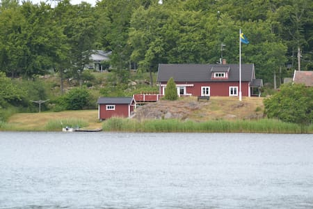 House by the sea - Ronneby S - House
