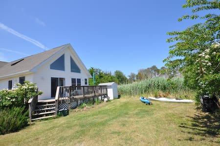 La Casa Senora Peel - Chincoteague Island