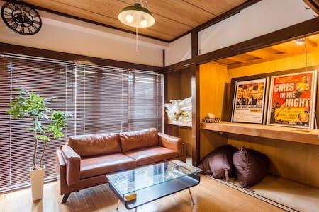 Your SECRET PUB Ikebukuro/wifi - Appartement
