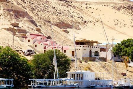 Hadouta Masreya - Nubian Guest House - Nagaa Suhayl Gharb