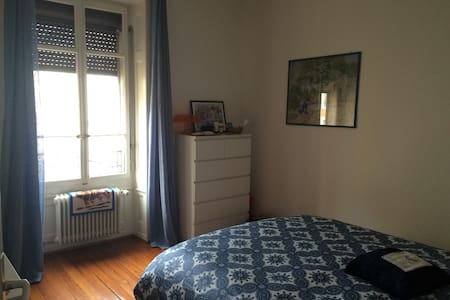 Spacious room 1 min walk from the lake - Genève - Flat
