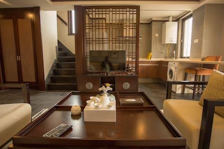 丽江金茂雪山语公寓 - Lijiang
