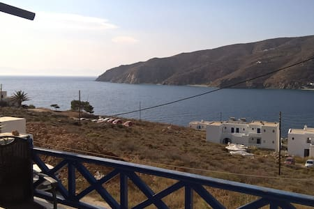Amorgos Guesthouse - Aegiali - Apartment