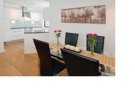 2 Bed Apartment in Holland Park - London - Apartment