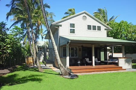 Quick walk to Baby Beach, gorgeous remodeled home! - 獨棟