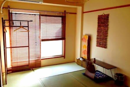 belongs to the airport line! 10 mins to namba★ - Ōsaka-shi - Appartement