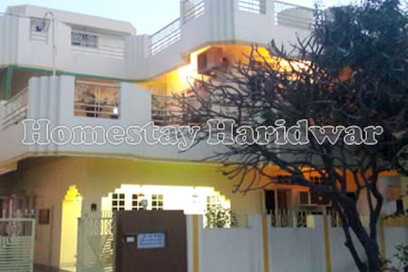 HOMESTAY HARIDWAR- Entire Home - Haridwar - Bed & Breakfast