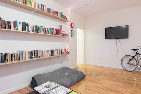 Cozy bedroom - Clinton Hill - Brooklyn - Apartamento