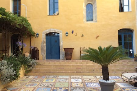 Chambre double Fanny - Besse-sur-Issole
