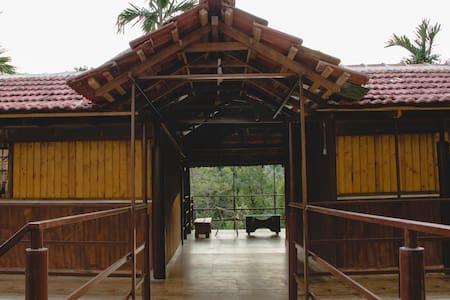 Stay Near Untouched Forests - Kadanur - (ukendt)