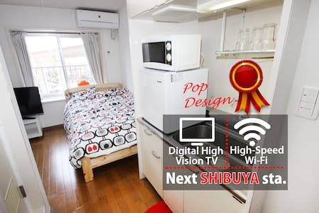 03 Next SHIBUYA / HighSpeed WiFi - Apartament