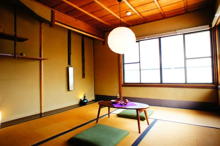Kyoto Guest House Near Palace/Japanese room 2F - Pensione