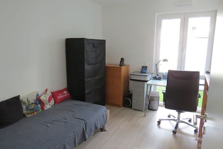 Room near Tradefare and Metro - Appartement