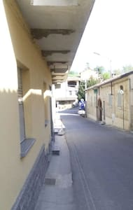 Appartamento centro storico - Apartment