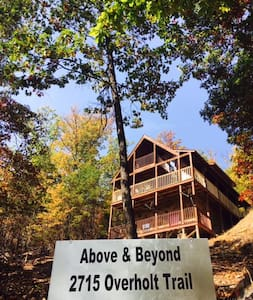 Above and Beyond ... amazing views! - Pigeon Forge