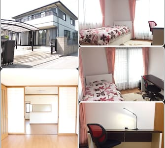 "GOOD NEWS NAGOYA - 7LDK GUEST HOUSE - room ""2F-A"" - Guesthouse"