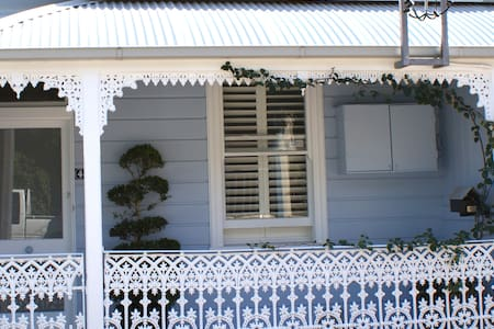 Luxury private two bedroom suite - Birchgrove - House
