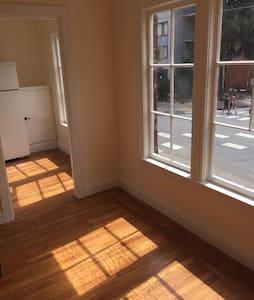 Sunny Berkeley Studio Apartment - Berkeley - Apartment