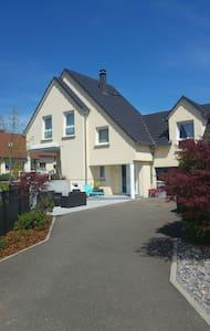 Maison 130m2 à 10mns du centre de Strasbourg - Ittenheim - Dům