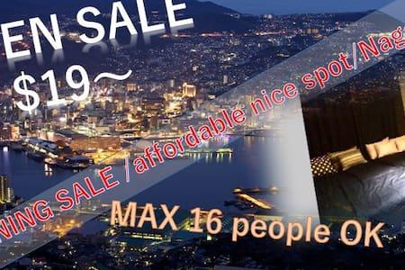 OPENING SALE/affordable nice spot/Nagasaki(ku10) - Nagasaki