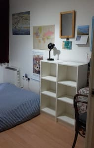 Double room, zone 1, central, v close to transport - London - Apartment