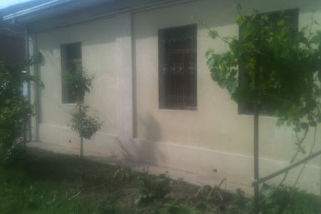 Уютный дом - House