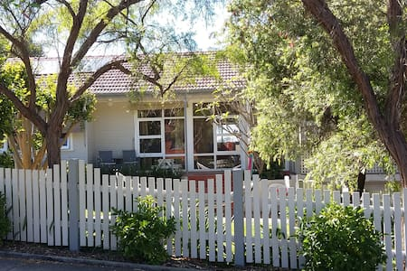 Quiet, Affordable Family and pet friendly home - Ryde